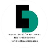 איגוד ישראלי למחלות זיהומיות