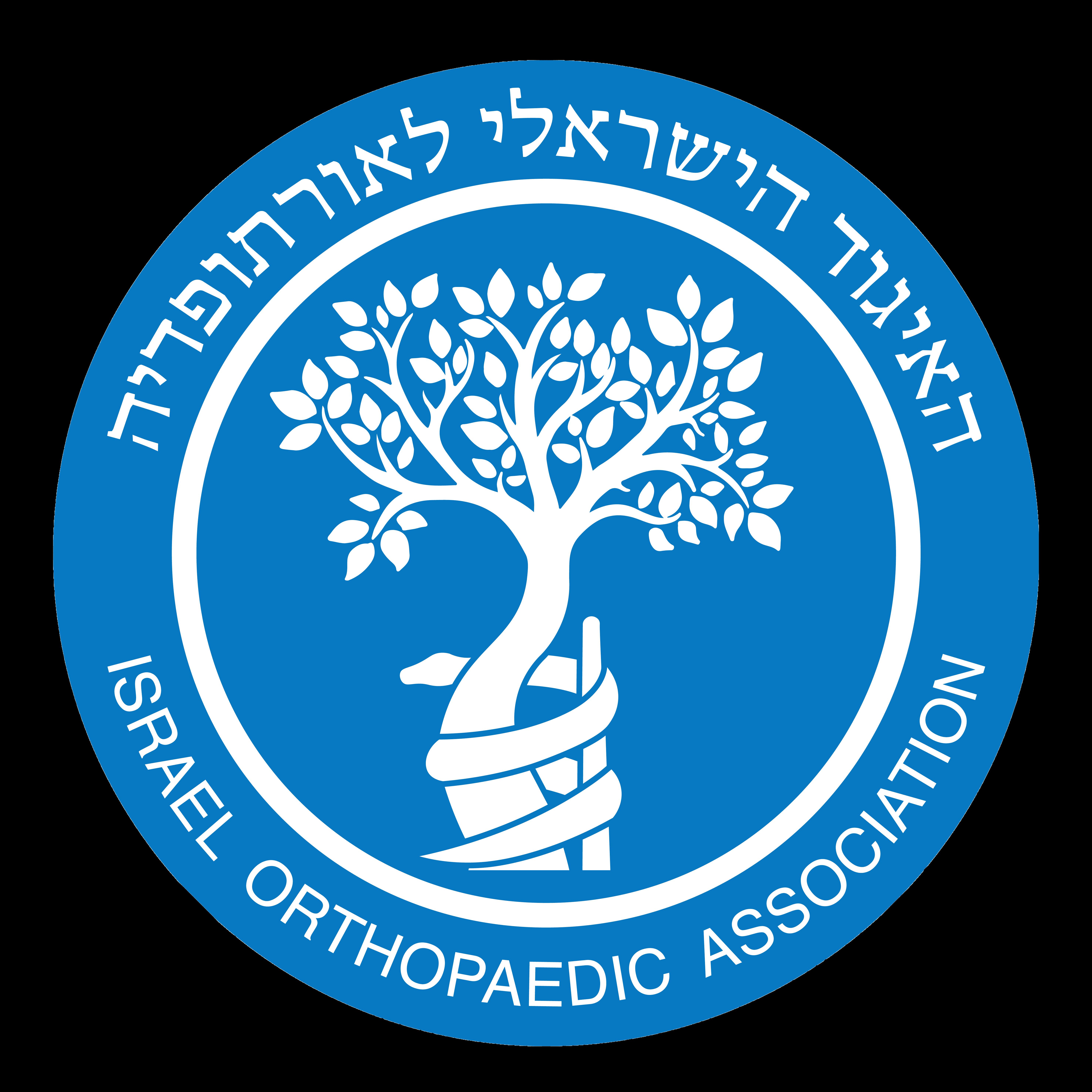 האיגוד הישראלי לאורתופדיה