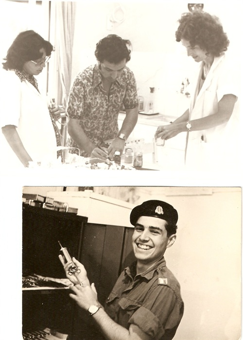 חובש בצבא ורופא במשמר העמק